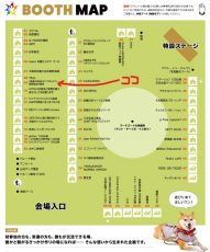 関西レインボ-フェスタブース案内