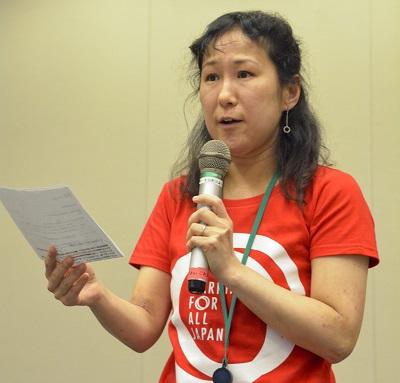 東京訴訟原告 小川葉子さん